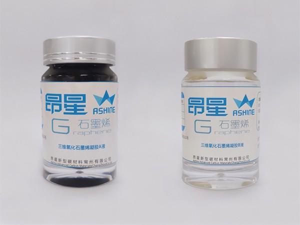 三维石墨烯水凝胶原液